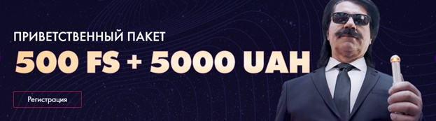 Регистрация в Космолот онлайн https://slots4money.com/bonus-cosmolot/: бонус Cosmolot