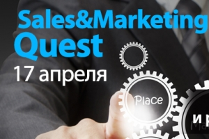 Sales & Marketing Quest 6
