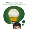 Carlsberg объявляет о запуске краудсорсинговой программы «Cheers to Green Ideas»