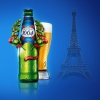 Пиво Kronenbourg 1664 признано одним из лучших на International Beer Challenge 2016 в Лондоне