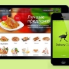 Mail.Ru Group поглощает Delivery Club