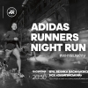 Беговое комьюнити ADIDAS RUNNERS KYIV приглашает на ADIDAS RUNNERS NIGHT RUN