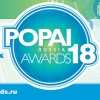 Состав жюри POPAI RUSSIA AWARDS 2018