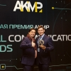 Компания «Оптимизм» получила премию «Digital Communication AWARDS» в номинации «Digital-агентство года»