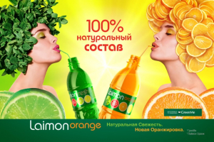 ХИТЫ ЛЕТА В НОВОЙ КАМПАНИИ LAIMON FRESH И CONTAPUNTO